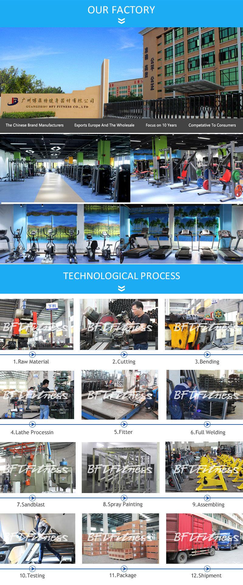 China Cardio Equipment gym use treadmill motorized treadmill 7.0HP fitness treadmill