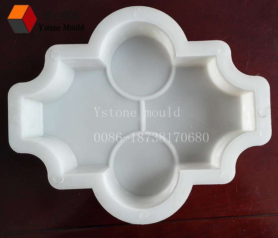 Plastic Rubber Paver Concrete Block Interlocking Paver