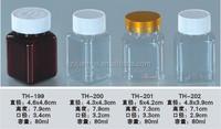 80cc Amber Color Capsules Plastic PET Container Bottle With Golden Cap,80ml Vitamin Pill Capsule PET Square Bottle