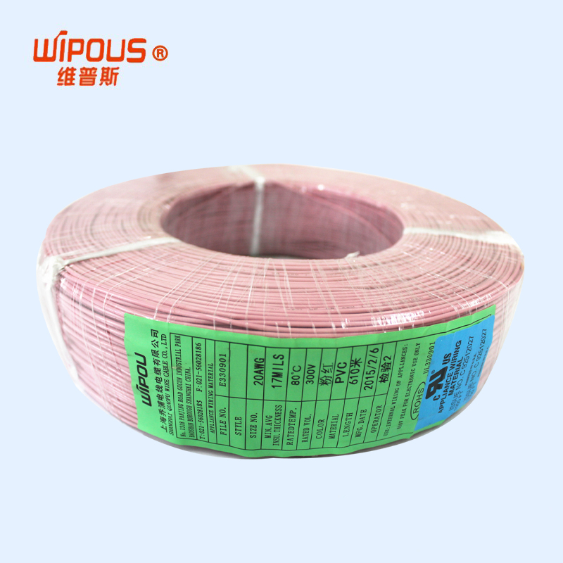 China hook-up wire wholesale 🇨🇳 - Alibaba