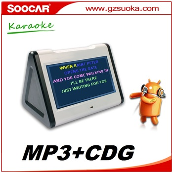 Hard Drive Karaoke Player With Mp3+g,Mp3g,Mp4,Midi,Vob,Mkv,Mpg,Avi,Rmvb -  Buy Hard Drive Karaoke Player,Karaoke Player,Mp3g Karaoke Player Product on
