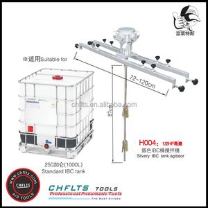 1000L IBC tank Agitator Air Paint Mixer, Pneumatic Air Beater