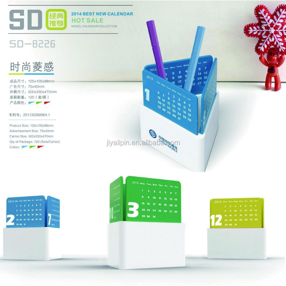 Creative Desk Calendar Ideas : تصاميم التقويم مكتب الإبداعية معرف المنتج
