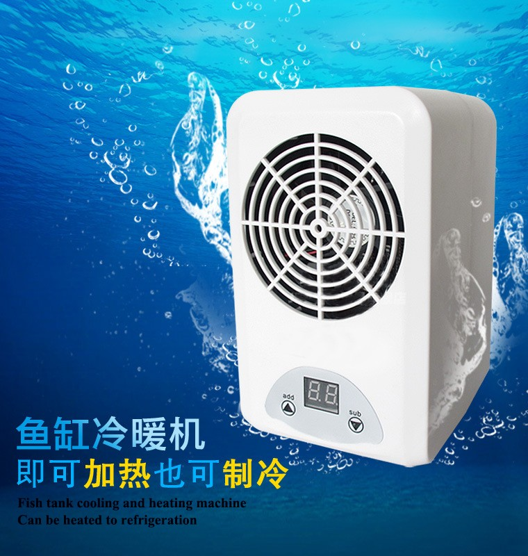 Modular tyoes mini chiller murah cooling system used aquarium upright small centrifugal upright chiller motor