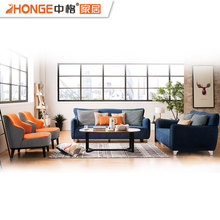modern living room furniture wooden legs fabric 7 seater sectional sofa set designs