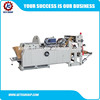 Alibaba China High Quality Machine Made Paper Bag