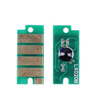 Color Toner Cartridge Chip for Dell E525 Reset chips Resetter
