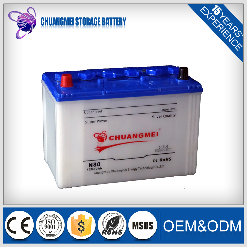 2017 best selling products 12v80ah lead acid starting sealed car battery