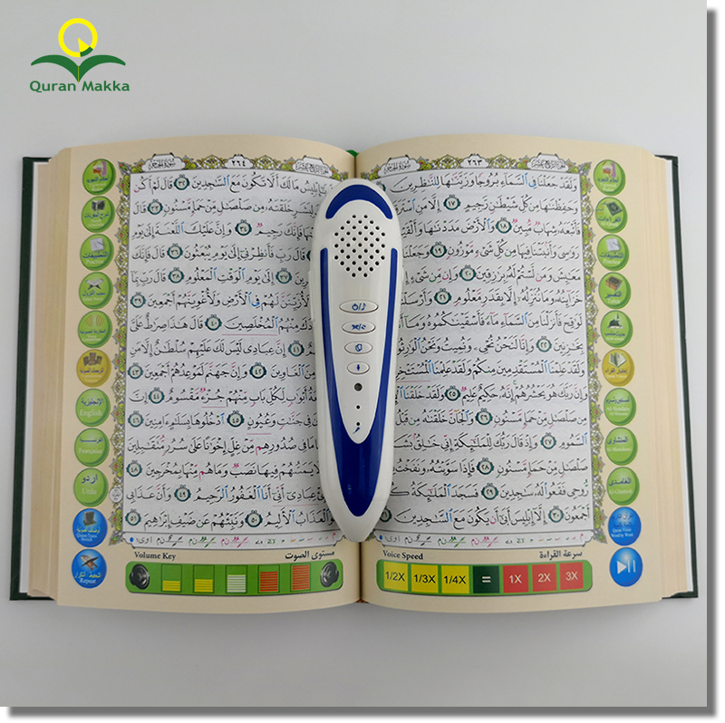 High Quality and Sensitive Holy Quran Read Pen with 8GB Memory With Alloy Box