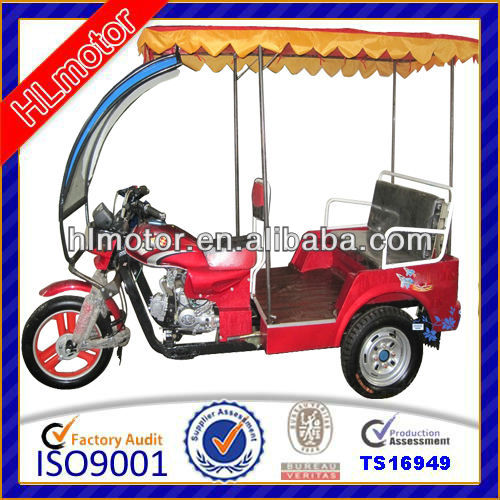 110cc Three Wheel Passenger Cabinet Cargo Motorcycle tricycle