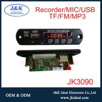 JK3090 High quality mp3 audio recorder software