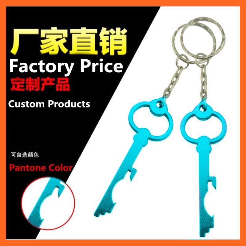 HXY Wedding Favors Personalized Wholesale Skeleton Key Bottle Opener