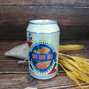 Beer Brewery Non Alcoholic Fruit Beer