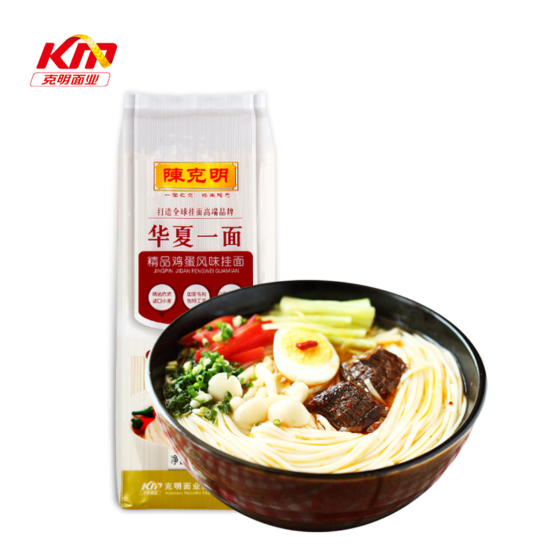 High quality dried egg noodles