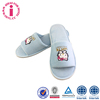 Whoesale Girls Cute Soft Kids Hotel Slipper