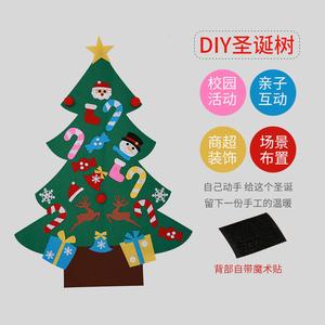 2018 Wall Hanging Handmade Fabric Christmas Tree With Ornaments