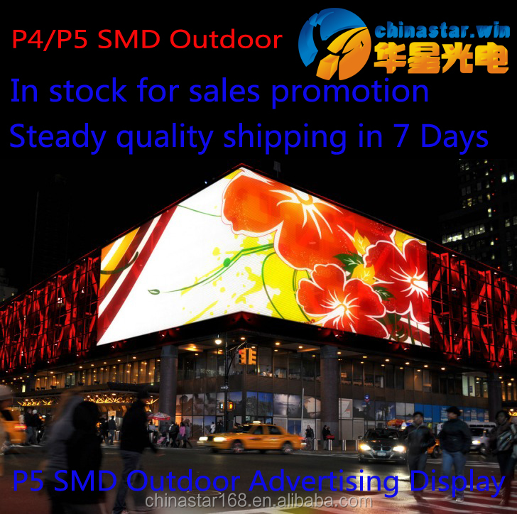 In stock for sales promotion P4 P5 SMD Outdoor Led Billboard for poster and for indoor and HD outdoor die-casting rental <strong>display</strong>
