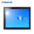 3mm thin bezel high brightness cheap tablet computer 19 inch touch screen all in one industrial pc
