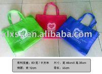 OEM supermarket Shopping bags