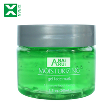 OEM Factory Soothing Botanical Hydro Gel Face Mask After Sun Repairing Moisturizing Organic Cucumber Gel Facial Mask
