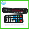 Made in China usb fm digital mp3 player decoder modulator PCBA manufacturer
