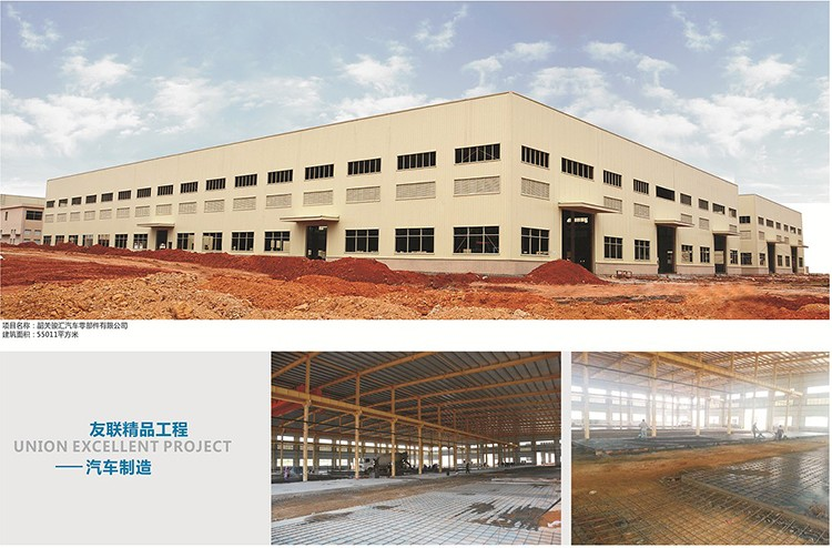 Pre fabricated flat roof steel structure two story building
