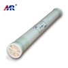 Shanghai Ultra low pressure ro membrane element ULP 4040 for reverse osmosis systems