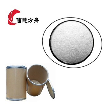 High purity antibiotic raw material LINCOMYCIN HCL