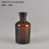 High quality amber glass lab bottle with lid 125ml