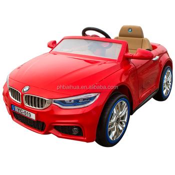 2016 New Children Ride On Car Baby Battery Car Yc-519