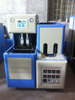 /product-detail/semi-auto-pet-plastic-bottle-blowing-machine-with-handle-price-60424470295.html
