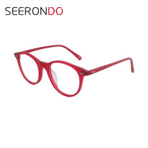 8c30395241f Theo Eyewear Online