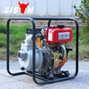 BISON (CHINA) TaiZhou Diesel Engine Drip Low Pressure HONDA Diesel irrigation water pumps sale
