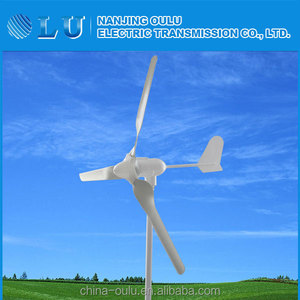 Generator price 300W/ wind generator small china wind turbine/windmill/wind manufacture