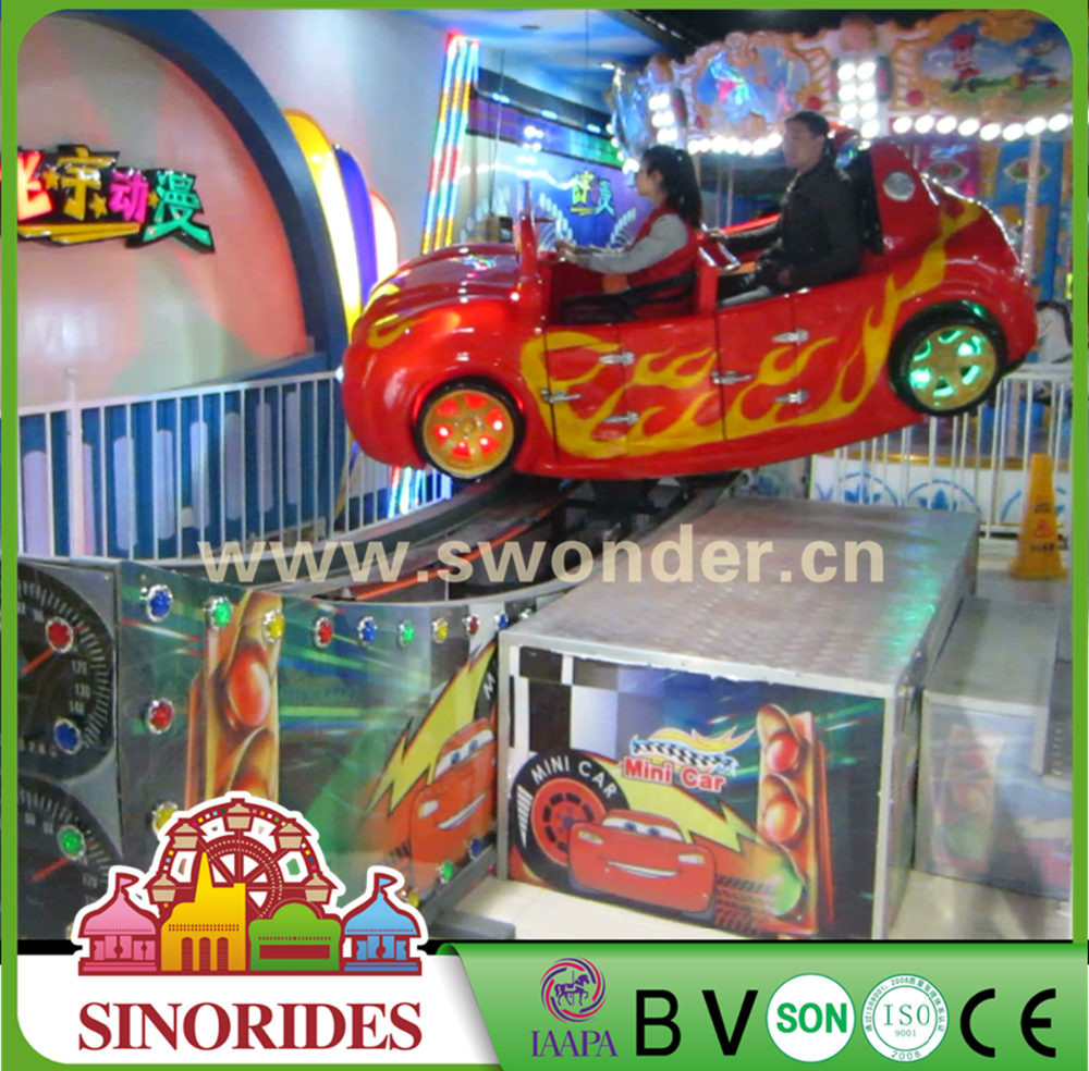 stocked cheap amusement rides backyard amusement rides indoor