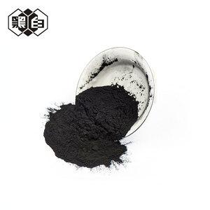granular activated carbon bulk density