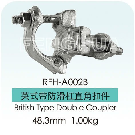 British Type Double Coupler