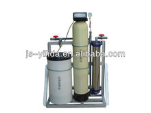 water softener salt, water flow rate control valve, automatic water level control system