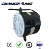 250W Metal Steel Cover AC Electric Evaporative Outdoor Air Conditioner Motor