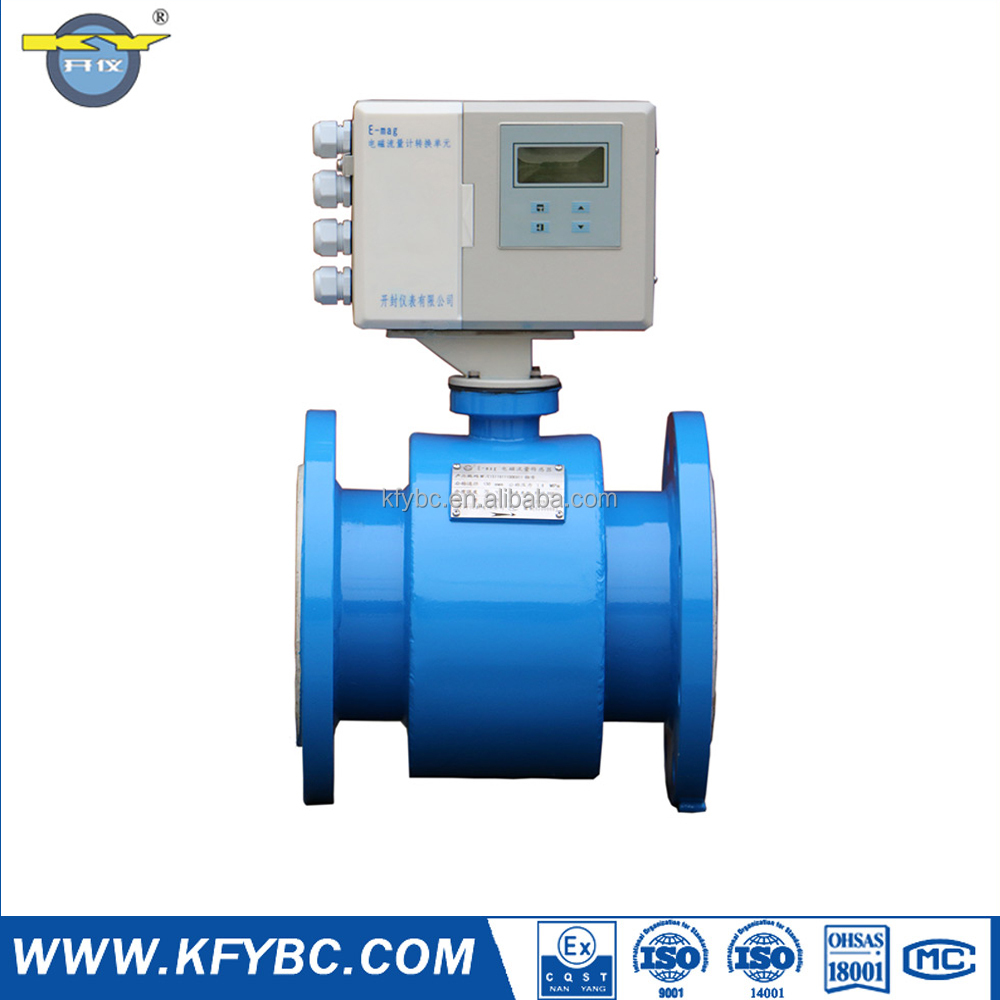 KY E-mag Low cost digital electromagnetic ethylene glycol flow meter