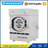 Card Operated Industrial Laundry Blanket Washing Machine 220v 60hz