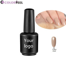 Nude color magic easy apply nail peel off gel polish long last private label nail polish