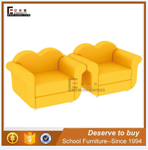 Leather Material School Kids Furniture Children Comfortable Chair Sofa