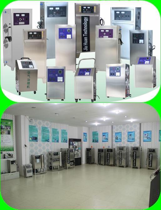 Ozonizador , 3000mg/hr ozone generator for mold , generatore di ozono per  la muffa portatile, View ozonizador, jiahuan Product Details from Guangzhou