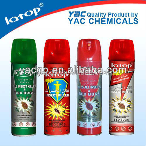 Aerosol insecticide spray insect killer pesticide mosquito repellent volume can be customized