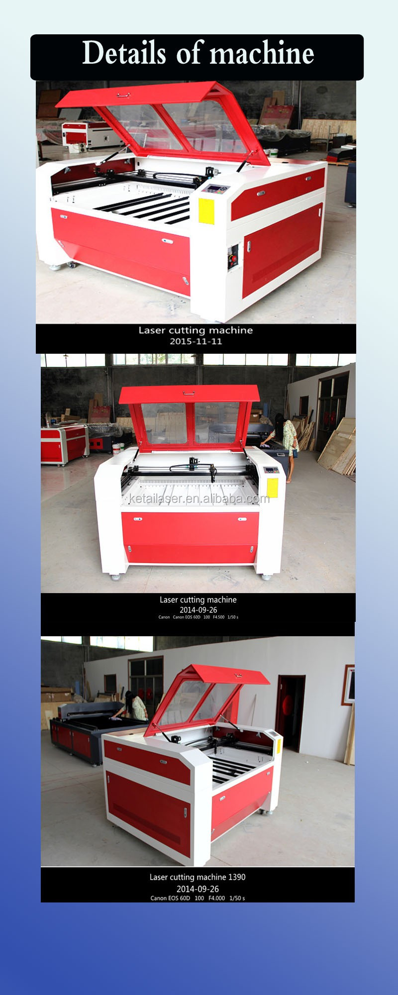 lense cutting machine