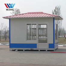 Low Cost Steel Structure Car Garage Wholesale, Garage Suppliers ...