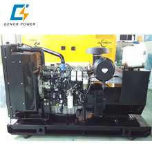 Ningbo Automatic 25kw to 150kw diesel backup power quiet generators for camping