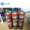 Different Sizes Spray Paint Aerosol TinPlate can for glass surface Manufacturner