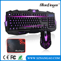 Three Color Adjustable Luminous Gaming Wired Keyboard and Mouse Combo